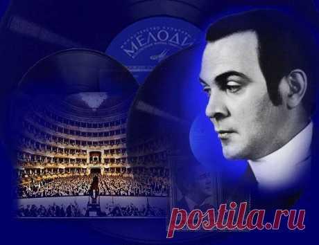 Поёт Муслим Магомаев.