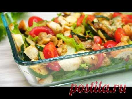 Этот НОВЫЙ Салат с кабачками, Гости съели самым первым! Вот рецепт!