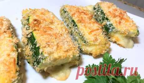 Изумительные кабачки, запеченные с сыром в духовке! Такие кабачки станут отличным вариантом шикарной закуски.