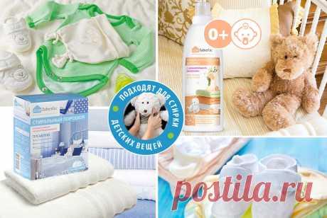 Здоровье с первых дней: стираем вещи малышей правильно  Пеленки, ползунки и простынки требуют особого внимания и заботы, чтобы для ребенка они оставались комфортными и безопасными.