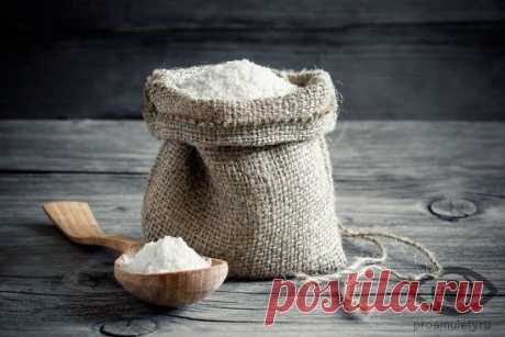 Ритуал «мешочек с солью» на каждый день...  Соль способна впитывать любую отрицательную энергию и негатив, а также обладает очищающими свойствами: соль прекрасно чистит энергетически не только любые вещи или помещения, но и ауру человека и его…