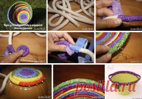 Плетённый корзинки из веревки и ткани