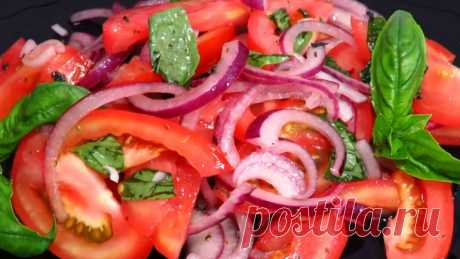 Летний салат с помидорами и луком: уникально вкусная закуска