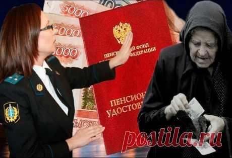 Как взыскать долг, если у должника нет имущества, денег и работы - Шведов Сергей Алексеевич, 21 марта 2020