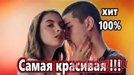 Очень Красивая Песня !!! МОЕ СЧАСТЬЕ Сергей Орлов Обалдеть !!!