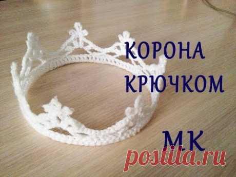 Корона для праздника крючком - легко!