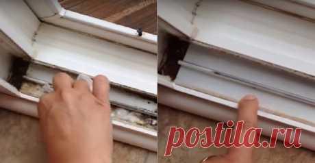 Как быстро помыть оконные рамы и системы раздвижных дверей. Отличный простой способ!