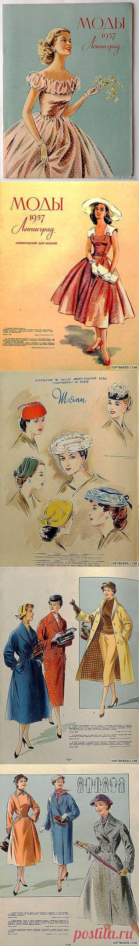 Женская мода 1957 года / Назад в СССР / Back in USSR