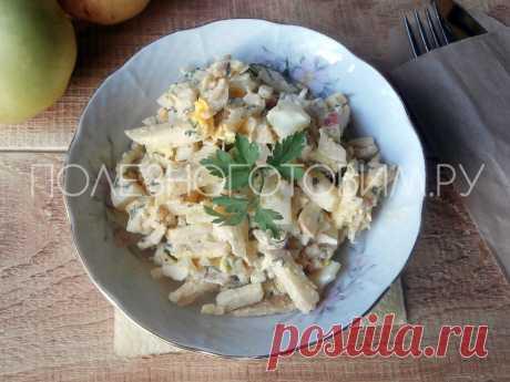 Диетический салат с яблоками и сыром: хорош в будни и праздники 👍 Простой по составу салат с яблоками и сыром получается легким и сытным одновременно. Благодаря сыру салат имеет изысканный вкус, уместен в будни и праздники😋