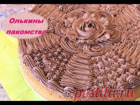 Ganash (creamy chocolate cream)
