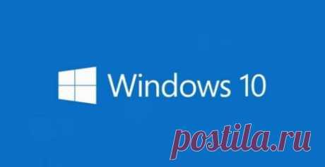 Как ускорить работу Проводника в Windows 10