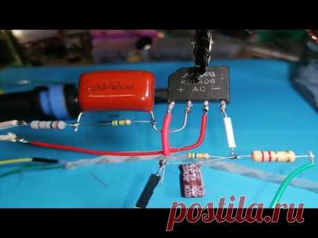 220 В до 12 В постоянного тока без трансформатора