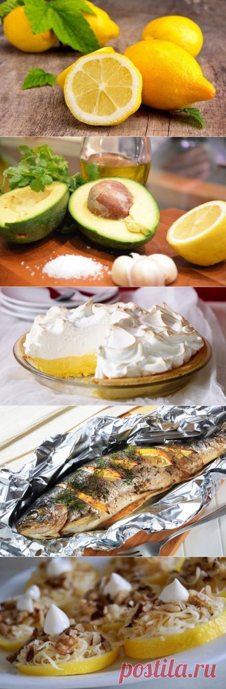 4 блюда с лимонами