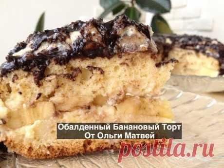 La Torta cojonuda De plátano | Banana Cake Recipe, English Subtitles