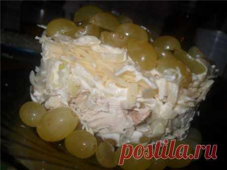Салат с виноградом. Автор: Кри