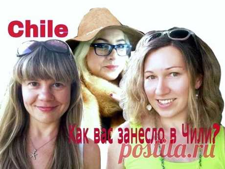 Russians in Chile! Where the destiny only does not bring! - YouTube