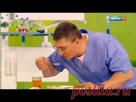 .Советские пищевые привычки, которые пора забыть | Доктор Мясников.