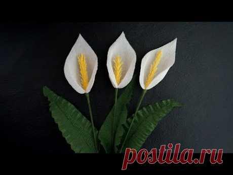 Como hacer flores de papel crepe - Flor de papel Muy Fácil