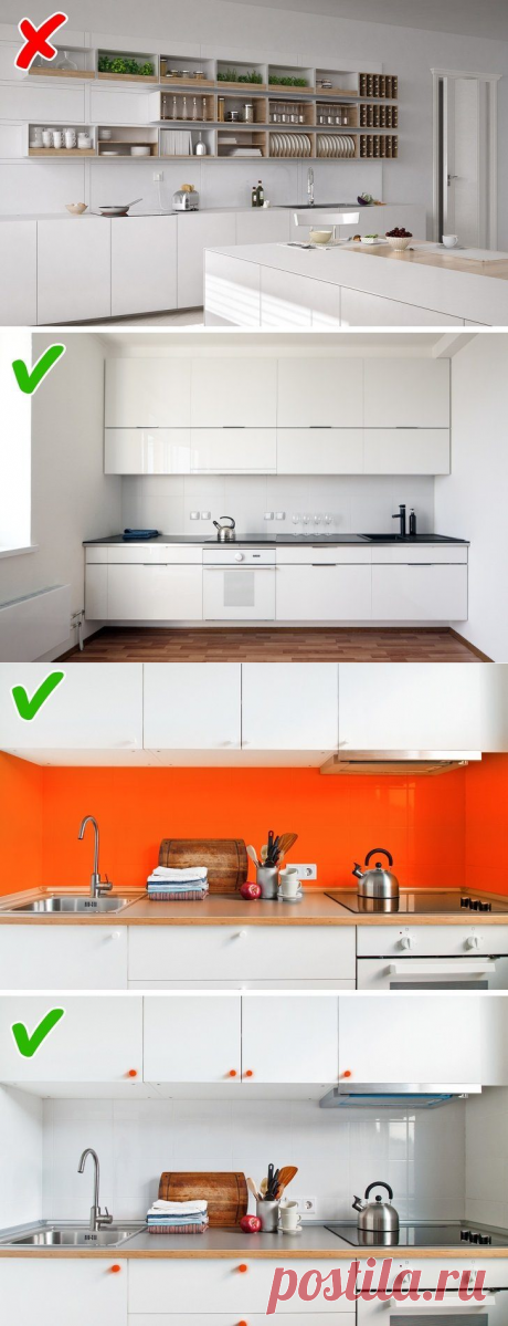 Главные ошибки в дизайне маленьких комнат