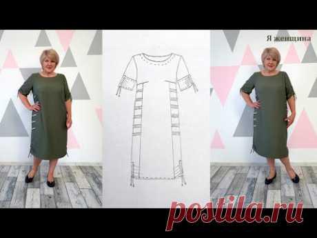 Лучшее платье на лето. Модное платье из штапеля. Моделирование раскрой и первая примерка