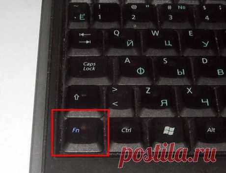 Тайны секретной кнопки Fn на ноутбуке