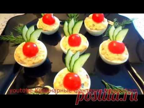La colación cojonudamente sabrosa y hermosa - las recetas Rápidas & las Colaciones con el huevo - la mesa De fiesta
