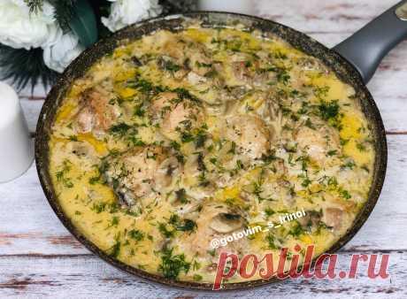 Очень нежная курица в сливочно-грибном соусе. Курицу по этому рецепту вы будете готовить постоянно. | Готовим просто и вкусно с Ириной | Яндекс Дзен