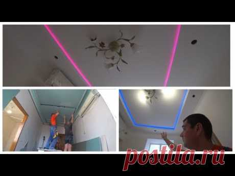 Красивый потолок скрытая подсветка