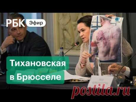Видео :: Политика :: РБК