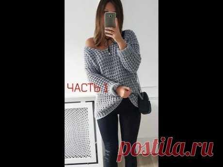 Пуловер спицами(МК подробный)ЧАСТЬ 1