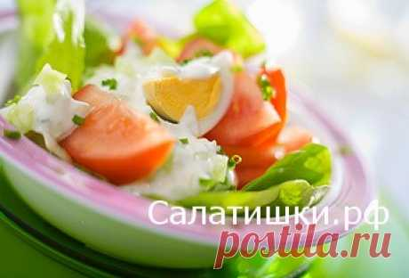 РЕЦЕПТ ТВОРОЖНОЙ ЗАПРАВКИ ДЛЯ САЛАТА   Рецепты вкусных салатов