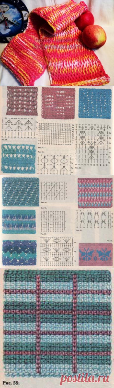Урок № 5 - тунисское вязание