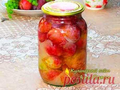 Слива в сиропе - Кулинарный сайт Анны Спички