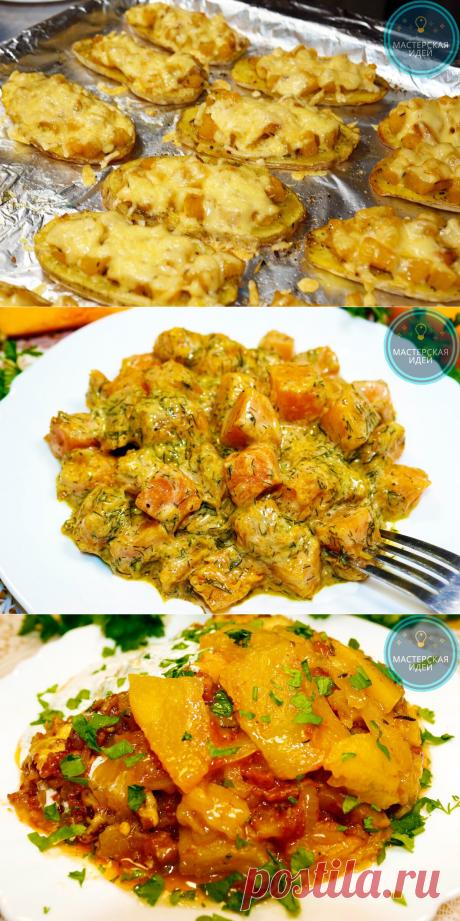 Блюда из тыквы, которые я готовлю каждый год: хоть на обед, хоть на ужин (подборка вкусных, недорогих рецептов)   Мастерская идей   Яндекс Дзен