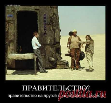 Валентина Матвиенко предложила студентам отказаться от общежития и купить недорогую квартиру