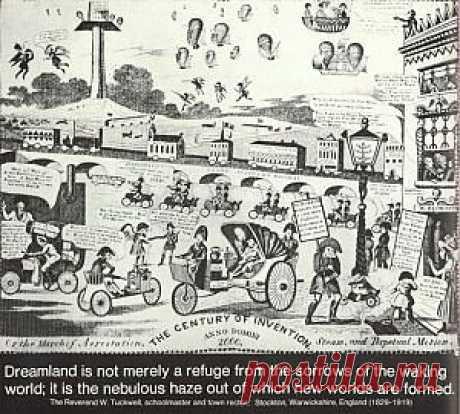 Какие изобретения появились в XIX веке? | Культура, искусство, история