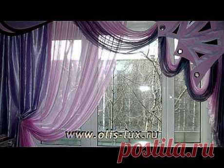Las cortinas para la sala - YouTube