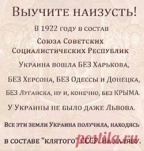 Вконец охренели - ополченцы Донбасса преступники?!