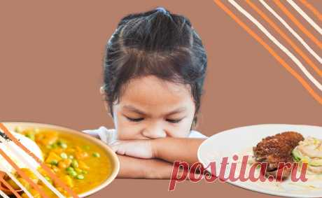 """""""Ребенок ничего не ест"""" - 8 простых советов, как накормить """"малоежку""""   PROmylife   Яндекс Дзен"""