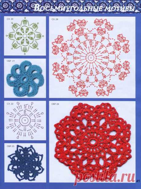 Восьмиугольные мотивы крючком — DIYIdeas