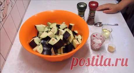 Обалденная закуска из баклажанов — вы будете готовить её постоянно