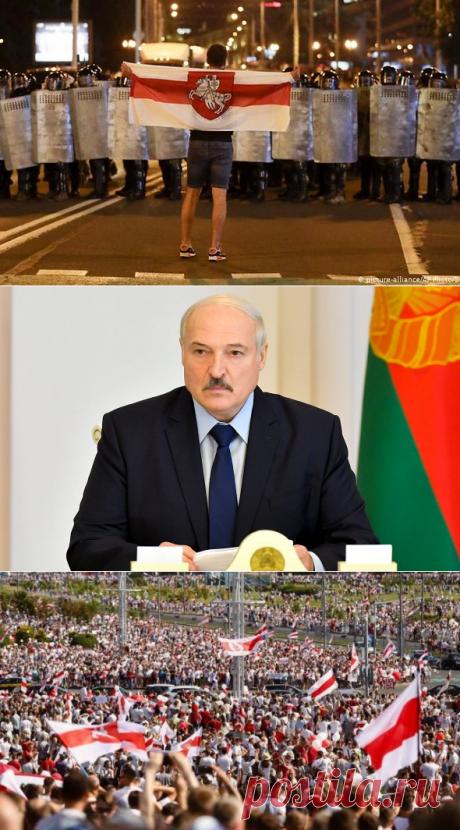 Политический кризис в Беларуси: причины и последствия в долгосрочной перспективе