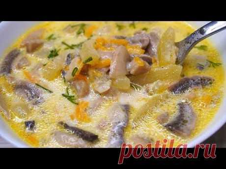 Такой рецепт Супа для меня просто Находка! Мои просят Готовить его еще и еще! - YouTubeГрибной Суп с Кабачками.