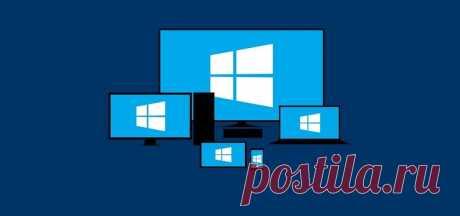 Как освободить дисковое пространство в Windows 10 и ускорить работу системы