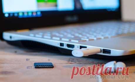Медленно работает USB-порт (долго копируются файлы с флешки) Такая проблема встречается, и чаще всего как раз с флешками и внешними жесткими дисками (где очень важна скорость обмена между USB-портом и накопителем). В этой статье отвечу, почему может быть низкая...