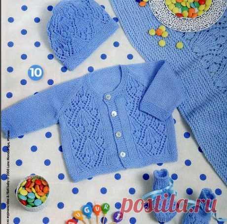 Комплект для малыша с ажурными узорами
