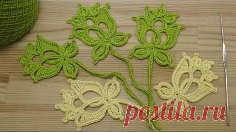 Вязание мотива БУТОН ЦВЕТКА для ирландского кружева  Crochet Irish Lace Новая версия урока. Вязание крючком мотива бутона цветка для ирландского кружева с подробным описанием. Элементы ирландского кружева. Вязание для начинающих : https://www.youtube.com/channel/UCOls1SIdtm7POcoY1UjGI_g Спасибо за подписку на мой канал: https://www.youtube.com/channel/UC1VVlo0lt97ZZ9Pl9yvzhjA