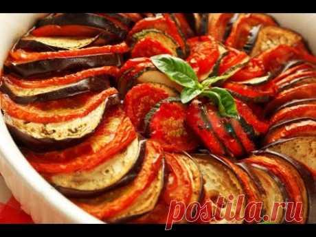 РАТАТУЙ. Запеченные овощи по-французски рецепт