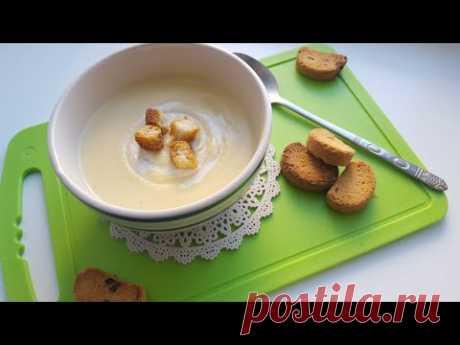 Нежный овощной крем-суп из цветной капусты 🍥 быстрый рецепт🍥
