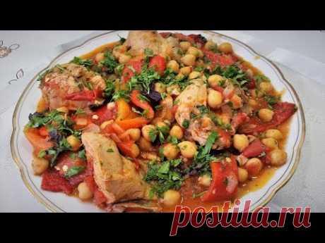 Курица с нутом...безумно вкусное блюдо-Ани Кухня!